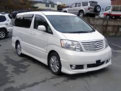Toyota Alphard. ANH10 ANH10W ANH15 ANH15W MNH10 MNH10W MNH15 MNH15W