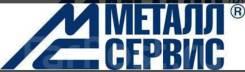 """Заместитель главного бухгалтера. ОАО""""ПКЦ Металлосервис. Улица Автономная 12"""