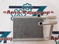 Радиатор отопителя. Hyundai Tucson, JM Hyundai ix35 Kia Sportage, JA, JE, KM Двигатели: D4EA, G4GC, G6BA, FE, D4BB