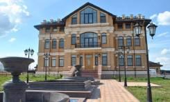 Загородный дом 1500 м2 с участком 800 соток в Домодедово. Деревня Акулинино, р-н Домодедово, площадь дома 1 500кв.м., водопровод, скважина, отоплени...