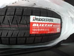 Bridgestone Blizzak Revo GZ. Зимние, без шипов, 2018 год, без износа, 2 шт