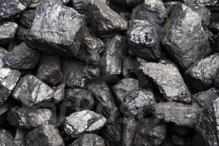 Уголь Аченский 3-7 тонн