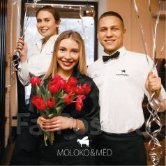 "Бухгалтер. ООО ""Молоко и Мед"". Улица Суханова 6а"