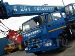 Галичанин КС-55713-1В-4. КС 55713-1В-4 автокран 25т. (Камаз-65115) Овоид, 25 000кг., 31,00м.
