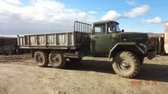 ЗИЛ 131. Продаётся ЗИЛ131 с Дизельным двигателем D245С Кузов Самосвальный., 5 000кг., 6x6
