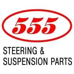 Стойка стабилизатора | зад прав | 555 SL1865R