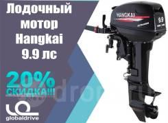 Hangkai. 9,90л.с., 2-тактный, бензиновый, нога S (381 мм), 2018 год год