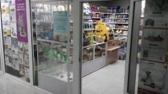 Продам действующий зоомагазин в поселке Заводской