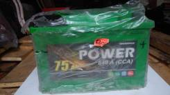 Super Power. 75А.ч., Прямая (правое), производство Россия