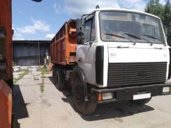 МАЗ 551605. Самосвал -2121-24, 14 860куб. см., 20 000кг., 6x4