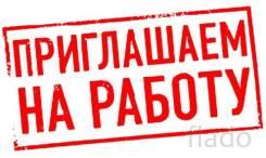 Разнорабочий. Москва