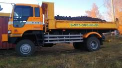 Hino. Продается грузовик FZ, 16 645куб. см., 7 000кг., 4x4