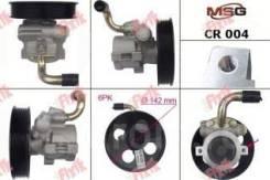 Гидроусилитель руля. Chevrolet Lacetti Двигатели: L14, L34, L44, L79, L84, L88, L91, L95, LBH, LDA, LHD, LMN, LXT