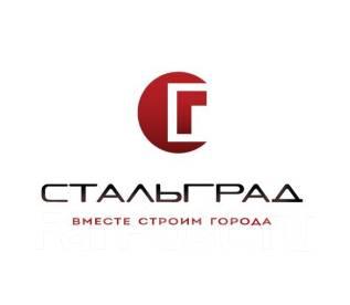 "Машинист крана. ООО ""СтальГрад"". Улица Фанзавод 1"