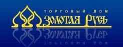 Продавец. ИП Иванов Д.А. Проспект Победы 6
