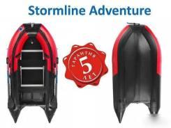 Stormline Adventure Standart. 2017 год год, длина 3,10м., двигатель подвесной. Под заказ