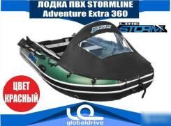 Stormline Adventure Extra. 2017 год год, длина 3,80м., двигатель подвесной. Под заказ