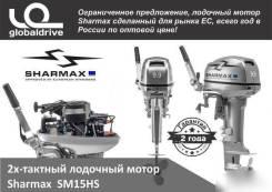 Sharmax. 9,90л.с., 2-тактный, бензиновый, нога S (381 мм), 2018 год год. Под заказ