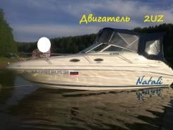 Searay. 1997 год год, длина 7,50м., двигатель стационарный, бензин