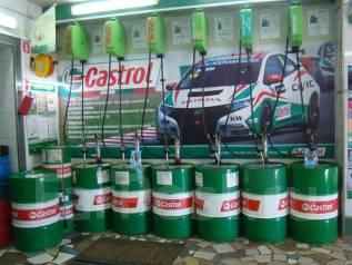 Vladoilbar - Моторное масло на розлив на БАМе