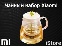 Сервизы чайные.