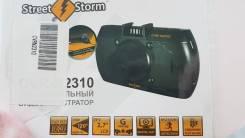 Street Storm CVR-N2310
