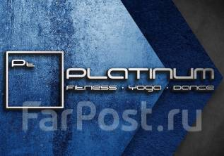 Фитнес-клуб Platinum