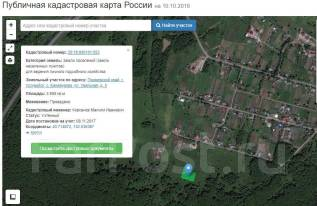 Недорогой участок в Баневурово от собственника. 3 500кв.м., собственность, от частного лица (собственник)