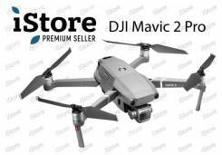 DJI Mavic 2 Pro. С камерой