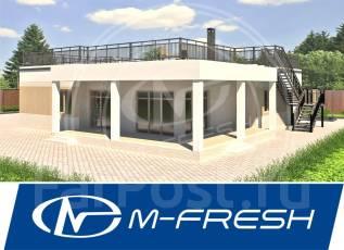 M-fresh Manhattan (Проект современного дома с плоской кровлей! ). 200-300 кв. м., 1 этаж, 5 комнат, бетон