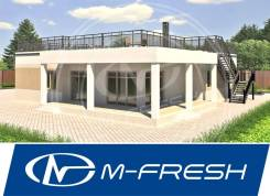 M-fresh Manhattan (Проект современного дома с плоской кровлей! ). 200-300 кв. м., 1 этаж, 5 комнат, бетон