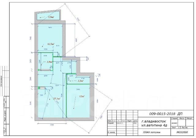 дизайн интерьера 3d ключ 1