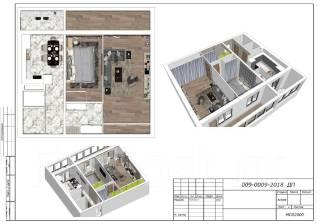 Дизайн интерьера 3D Визуализация Сроки! ремонт ! без выходных!