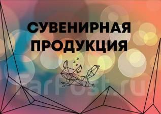 Визитки, Баннеры, Реклама, Дизайн, Центр Владивосток