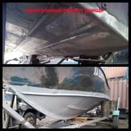 Аргон- ремонт катеров любой сложности, грибных винтов, транцев.