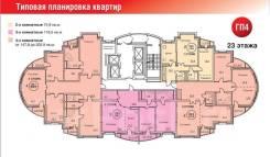 3-комнатная, улица Кавказская 45/4. Центральный, частное лицо, 107кв.м. План квартиры