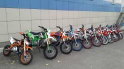 Эндуро мотоциклы для всех возрастов от 50сс до 450сс.