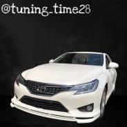 Обвес кузова аэродинамический. Toyota Mark X, GRX130, GRX133, GRX135 Двигатели: 2GRFSE, 4GRFSE