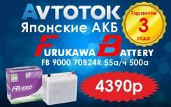 FB 9000. 55А.ч., производство Япония