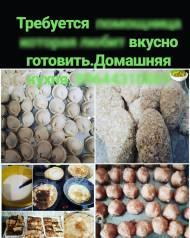 Кухонный работник. Частное лицо. Остановка Новожилова