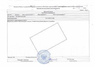Продам земельный участок в с. Голубовка в Партизанском районе. 1 500кв.м., аренда, от агентства недвижимости (посредник). Схема участка