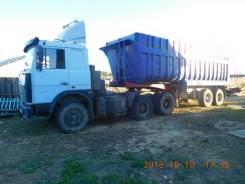 МАЗ. Продам грузовик в отличном состоянии.