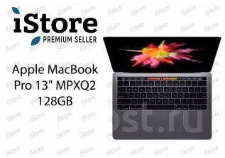 "Apple MacBook Pro 13 2017 Mid MPXQ2. 13.3"", 2,9ГГц, ОЗУ 8 Гб, диск 128Гб, WiFi, Bluetooth"