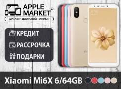 Xiaomi Mi6X. Новый, 64 Гб, Золотой, Красный, Розовый, Синий, Черный, 3G, 4G LTE, Dual-SIM, Защищенный
