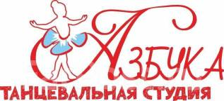 Танцы для детей 3-4 и 6-7 лет! Чуркин.