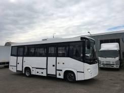 Симаз. Автобус Hyundai Богдан Кузбасс Isuzu, 22 места, В кредит, лизинг