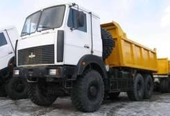 МАЗ. Самосвал 6517Х9-410-051, 12 360куб. см., 19 000кг., 6x6. Под заказ