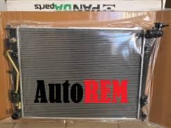 Радиатор охлаждения двигателя. Kia Optima Kia K5 Kia Magentis Kia K7 Hyundai Grandeur, HG Hyundai Azera Hyundai Sonata, YF