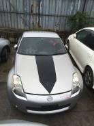 Ноускат. Nissan Fairlady Z
