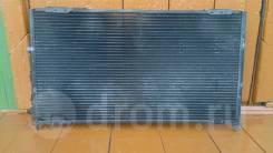 Радиатор кондиционера Toyota Марк 2